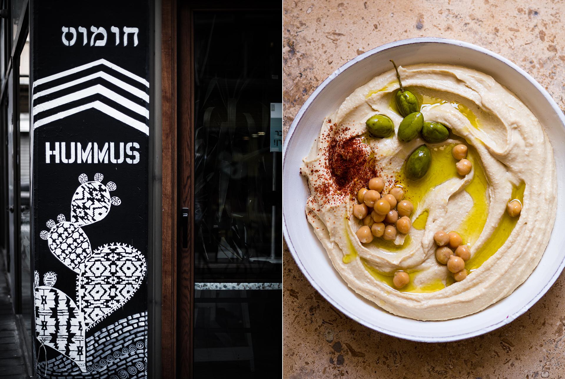 Hummus mit Oliven, Kichererbsen und Oel in einem Teller. Ladenschild in TelAviv mit der Aufschrift Hummus